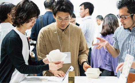 【お知らせ】「MCX Tokyo」でのカラーCNF展示が始まります。
